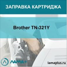 Заправка картриджа Brother TN-321Y