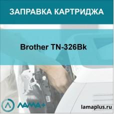 Заправка картриджа Brother TN-326Bk