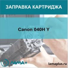 Заправка картриджа Canon 040H Y