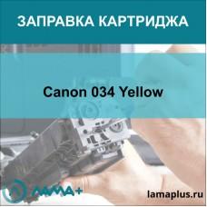 Заправка картриджа Canon 034 Yellow