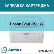 Заправка картриджа Epson C13S051127