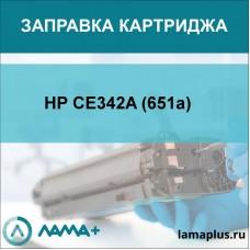 Заправка картриджа HP CE342A (651a)