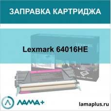 Заправка картриджа Lexmark 64016HE
