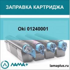 Заправка картриджа Oki 01240001