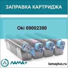 Заправка картриджа Oki 09002390