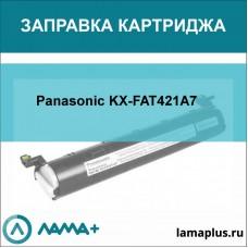 Заправка картриджа Panasonic KX-FAT421A7