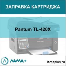 Заправка картриджа Pantum TL-420X