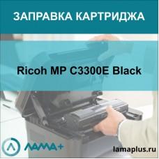 Заправка картриджа Ricoh MP C3300E Black