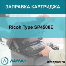 Заправка картриджа Ricoh Type SP4500E