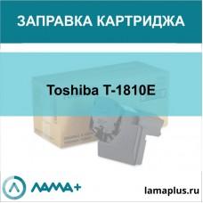 Заправка картриджа Toshiba T-1810E