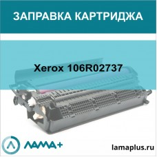 Заправка картриджа Xerox 106R02737