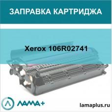 Заправка картриджа Xerox 106R02741