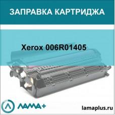 Заправка картриджа Xerox 006R01405