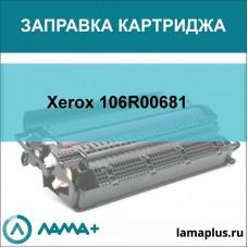 Заправка картриджа Xerox 106R00681